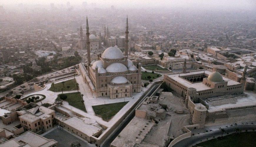 Saladin Square