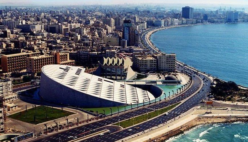 Bibliothica of Alexandria