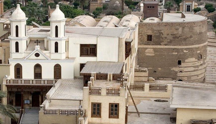 The Coptic Cairo